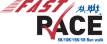 FastPaceRace.org